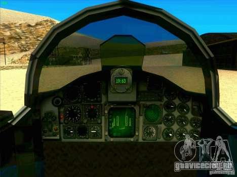 F-5E Tiger для GTA San Andreas вид изнутри
