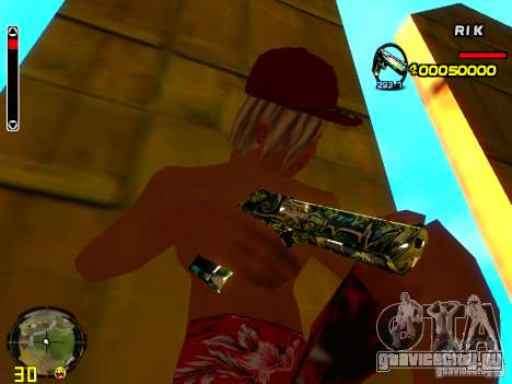 Grafiti weapons pack для GTA San Andreas