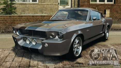 Shelby Mustang GT500 Eleanor 1967 v1.0 [EPM] для GTA 4