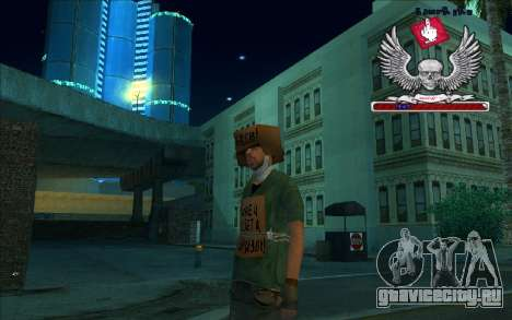 HD Бомж-коробка для GTA San Andreas