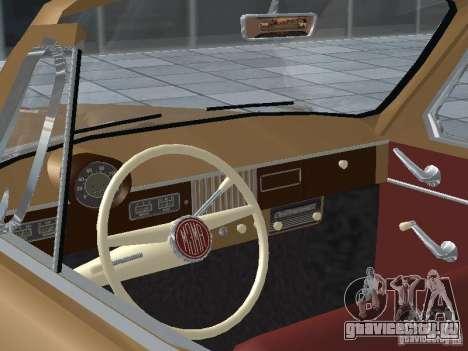 Москвич 403 Cabrio для GTA San Andreas вид сзади