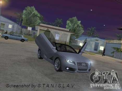 Audi S5 для GTA San Andreas