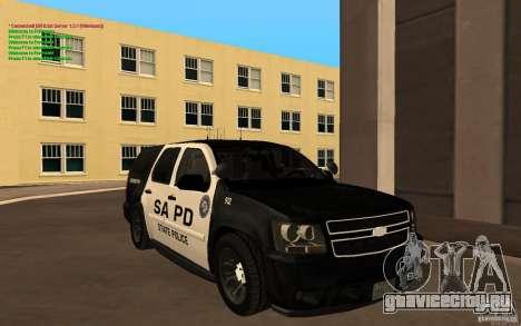 Chevrolet Tahoe SAPD для GTA San Andreas