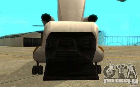 GTA SA Chinook Mod для GTA San Andreas вид сзади