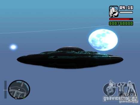 НЛО для GTA San Andreas вид слева