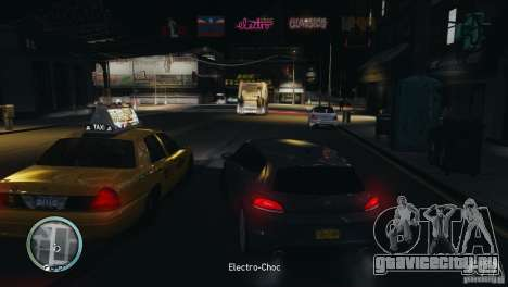 Coloured Radio HUD для GTA 4 второй скриншот