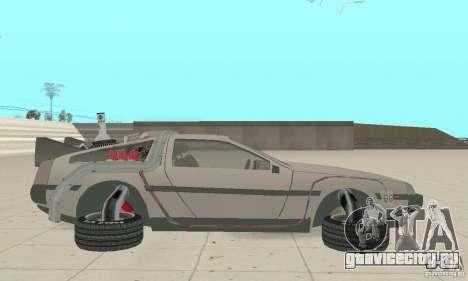 DeLorean DMC-12 (BTTF2) Самолет для GTA San Andreas