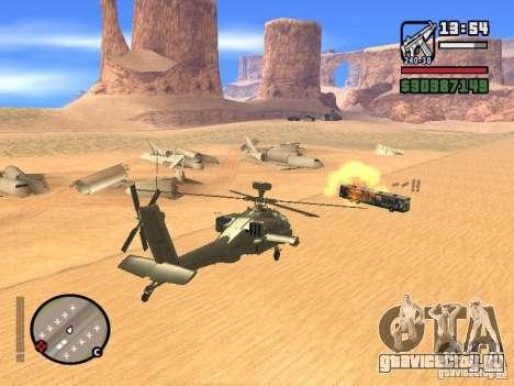 AH-64D Longbow Apache для GTA San Andreas вид сверху
