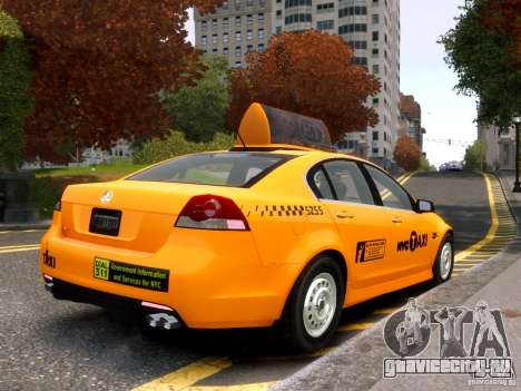 Holden NYC Taxi для GTA 4 вид справа