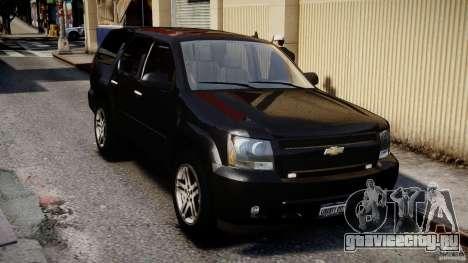 Chevrolet Tahoe 2007 для GTA 4 вид сбоку
