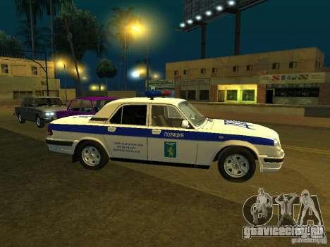 ГАЗ 31105 Полиция для GTA San Andreas вид слева
