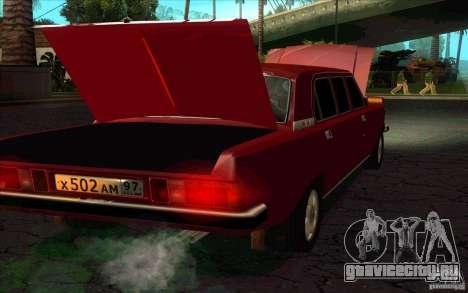 ГАЗ 3102 Волга Лимузин для GTA San Andreas вид сзади слева