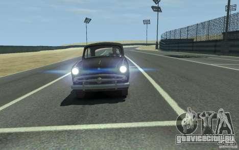 Москвич 407 V2.0 для GTA 4 вид сзади слева