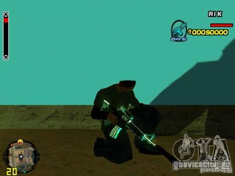 Blue weapons pack для GTA San Andreas седьмой скриншот