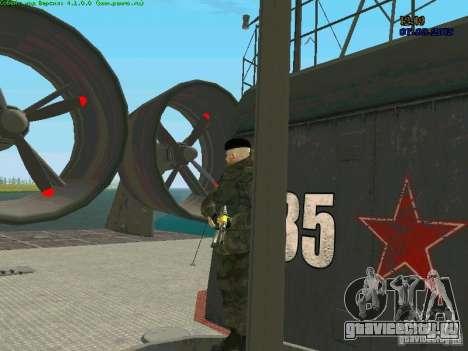 Морской Пехотинец Рф для GTA San Andreas четвёртый скриншот