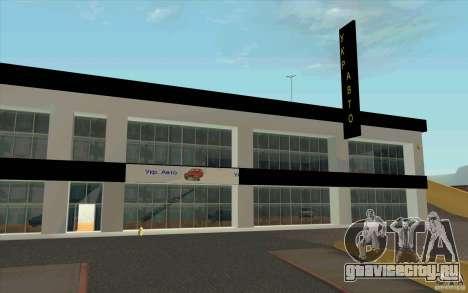 УкрАвто для GTA San Andreas второй скриншот
