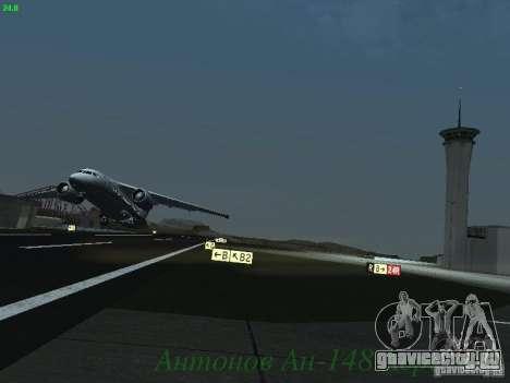 Антонов Ан-148 Aerosvit Ukrainian Airlines для GTA San Andreas вид изнутри
