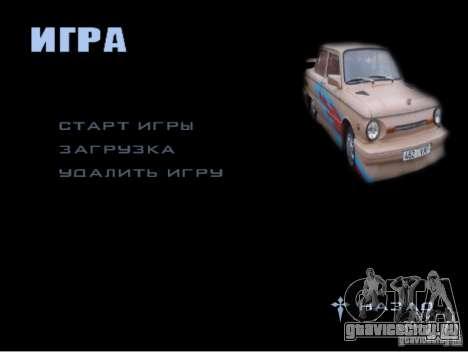 Новое меню игры для GTA San Andreas