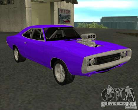Dodge Charger RT 1970 The Fast and The Furious для GTA San Andreas вид сзади слева