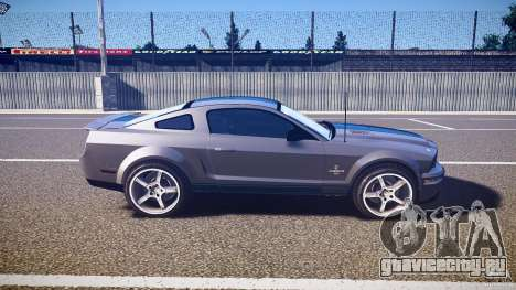 Shelby GT500kr для GTA 4 вид сбоку
