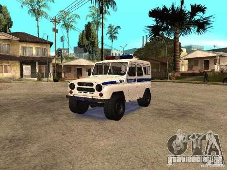 УАЗ Полиция для GTA San Andreas