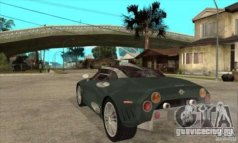 Spyker C8 Laviolete для GTA San Andreas вид сзади слева