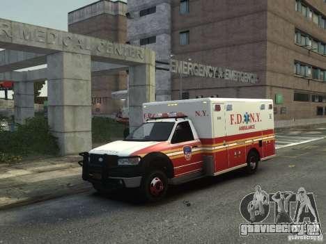 Ford F-350 Ambulance FDNY для GTA 4