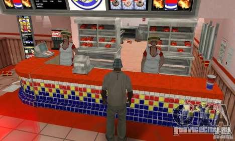 Закусочные McDonals для GTA San Andreas