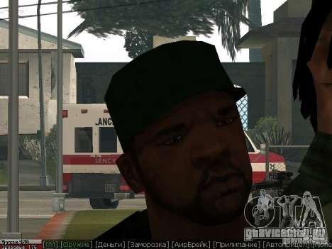 Dope для GTA San Andreas пятый скриншот
