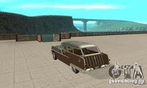 Pontiac Safari 1956 для GTA San Andreas вид сзади слева