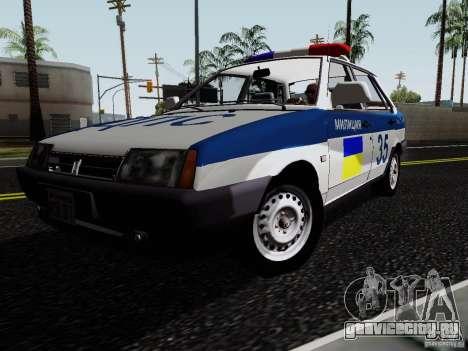 ВАЗ 21099 Полиция для GTA San Andreas вид справа