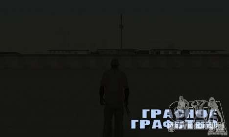 Сохраняйся где хочешь для GTA San Andreas третий скриншот