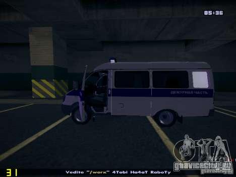 ГАЗель 2705 Полиция для GTA San Andreas вид справа