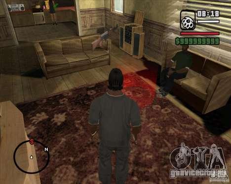 Greetings 2U: GS для GTA San Andreas пятый скриншот