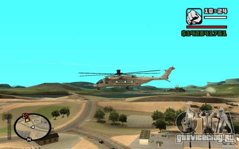 Sikorsky MH-53 с закрытым люком для GTA San Andreas вид справа