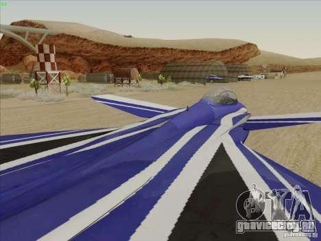 F-15 SMTD для GTA San Andreas вид сверху