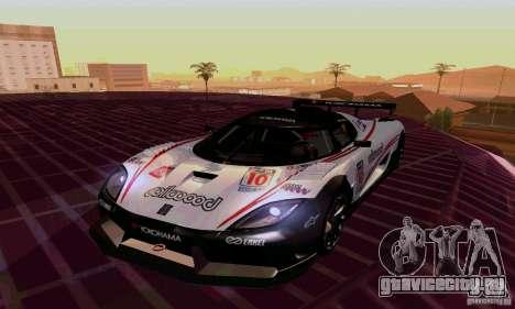 Koenigsegg Agera R для GTA San Andreas вид изнутри
