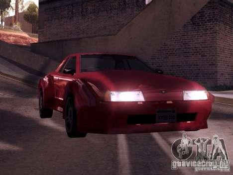 Elegy Wide Body для GTA San Andreas