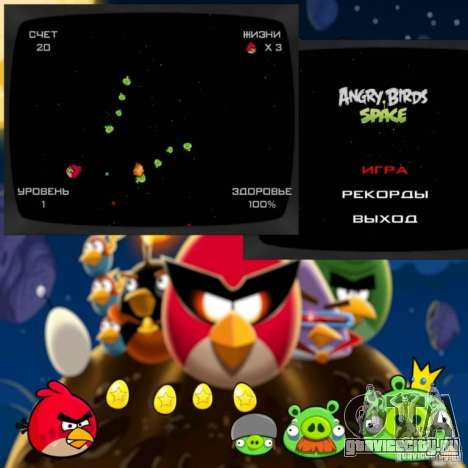 Angry Birds Space v1.0 для GTA San Andreas
