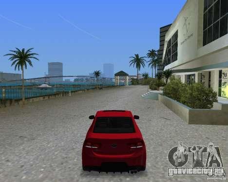 Kia Forte Coupe для GTA Vice City вид слева