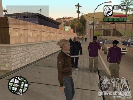 Lucy Stillman in Assassins Creed Brotherhood для GTA San Andreas четвёртый скриншот