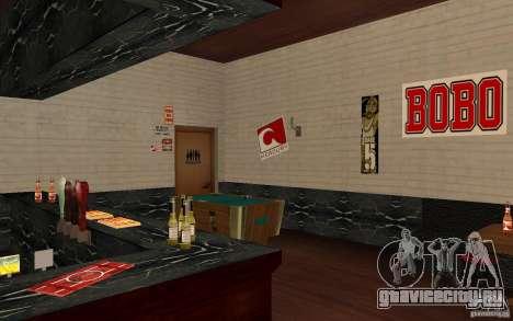 Новый бар в Гантоне v.2 для GTA San Andreas пятый скриншот