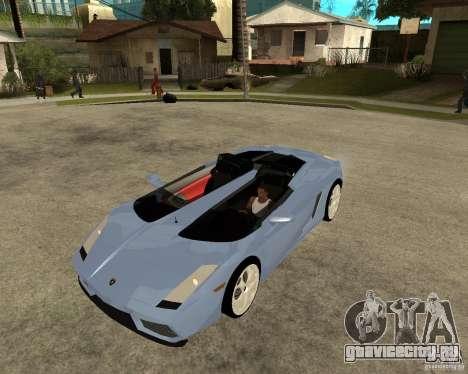 Lamborghini Concept-S для GTA San Andreas
