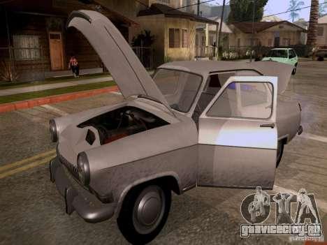 ГАЗ 21 Волга для GTA San Andreas вид изнутри