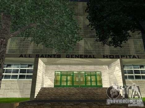New Hospital - Новый госпиталь для GTA San Andreas третий скриншот