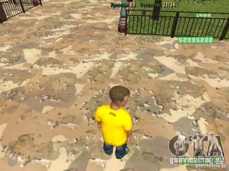 Маленький школьник для GTA San Andreas второй скриншот