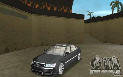 Audi A8 для GTA Vice City вид слева