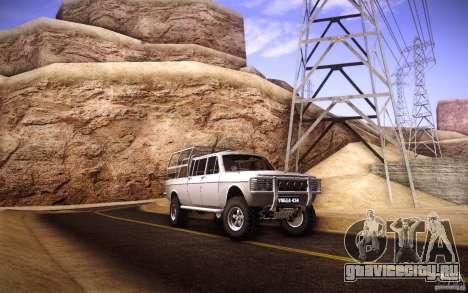ГАЗ 2402 4x4 PickUp для GTA San Andreas вид сверху