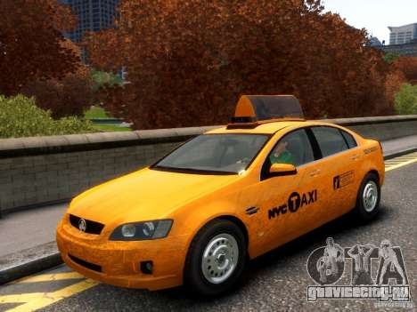 Holden NYC Taxi для GTA 4