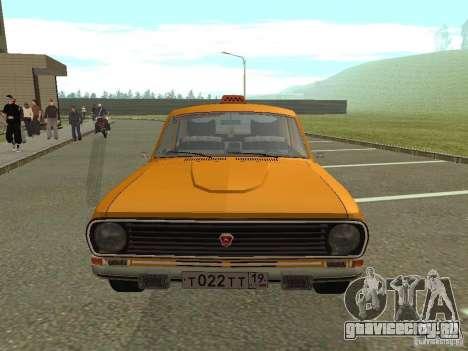 ГАЗ 24-10 Волга Такси для GTA San Andreas вид сзади